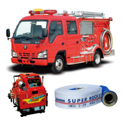 消防団用資器材